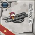 53cm Twin Torpedo Mount 174 Card