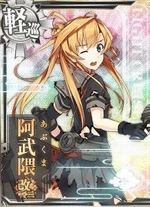 CL Abukuma Kai Ni 200 Card Damaged
