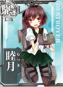 DD Муцуки 001 Card