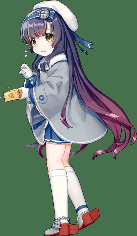 Matsuwa Setsubun Full