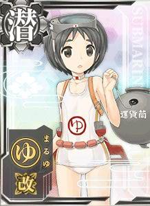 SS Maruyu Kai 402 Card