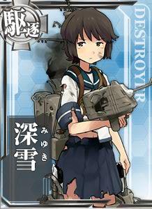 DD Miyuki 011 Card Damaged
