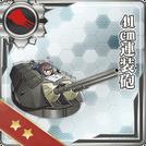 Equipment8-1b