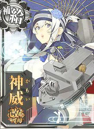 Kamoi Kai Bo Rainy Card