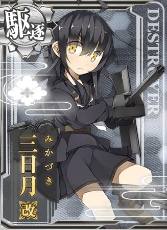 Mikazuki Kai Card