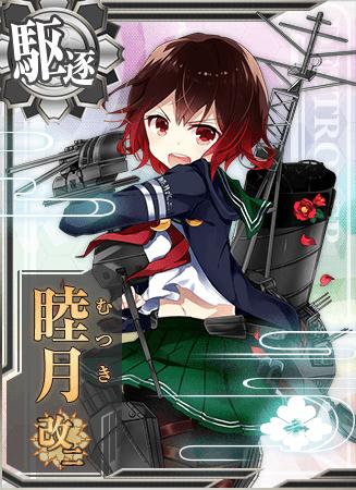 Mutsuki Kai Ni Card
