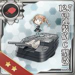 12.7cm Twin Gun Mount Model C Kai 2 266 Card