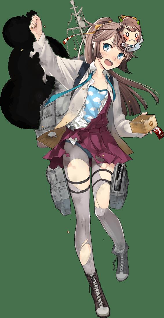 Kazagumo Setsubun Full Damaged