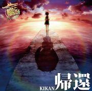 Kikan single cover