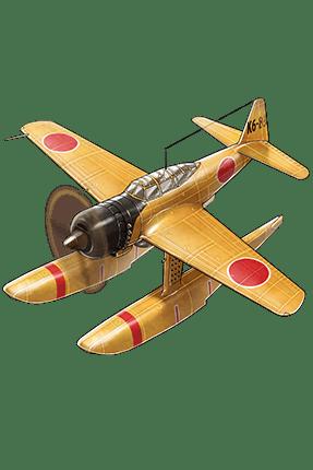 Zuiun (631 Air Group) 207 Equipment