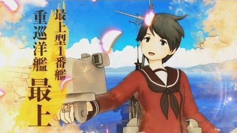 艦これアーケード 2016年9月度着任艦娘紹介動画