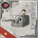 12.7cm Twin Gun Mount Model A 297 Card