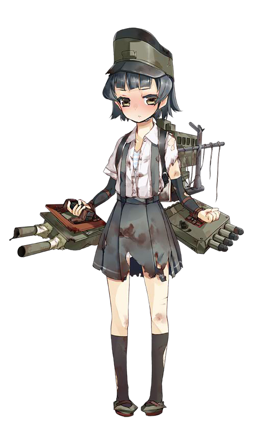 DD Arare 048 Full Damaged
