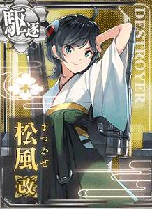 DD Matsukaze Kai 371 Card