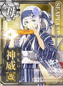 Kamoi Kai Yukata Card