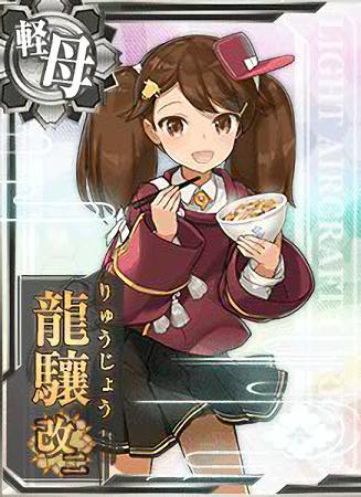 Ryuujou Kai Ni Gyudon Card