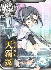 DD Amagiri Kai 390 Card