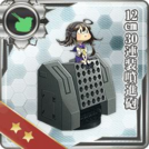 Equipment51-1