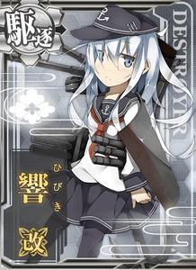 Hibiki Kai Card