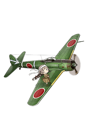 Type 1 Fighter Hayabusa Model II (64th Squadron) 225 Full