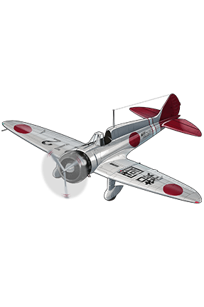 Type 96 Fighter 019 Equipment