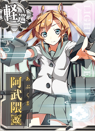 Abukuma Kai Card
