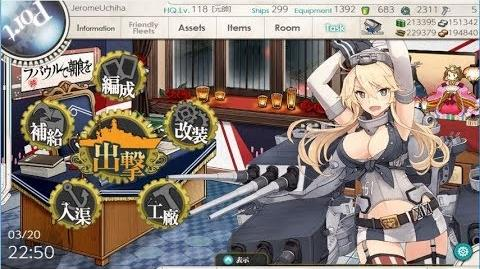 KanColle (HTML5 Mode) - World 5-4 Quest B126 (Yuugumo and Makigumo)