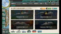 Screenshot 2016-08-11-01-13-23