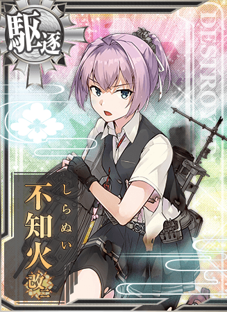 Shiranui Kai Ni Card Damaged