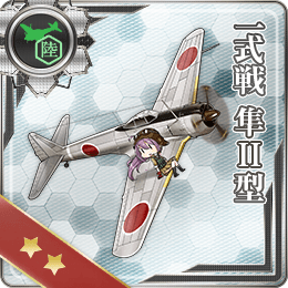 Type 1 Fighter Hayabusa Model II 221 Card