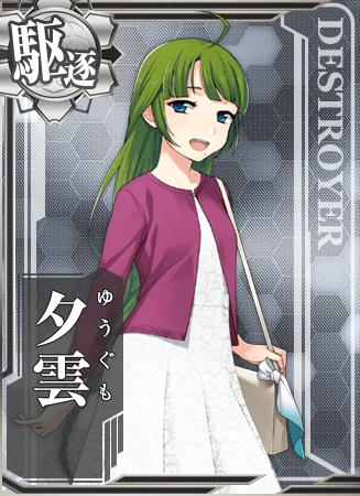Yuugumo Outing Card