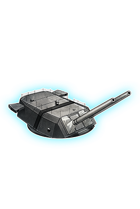 Prototype 51cm Twin Gun Mount 128 Equipment