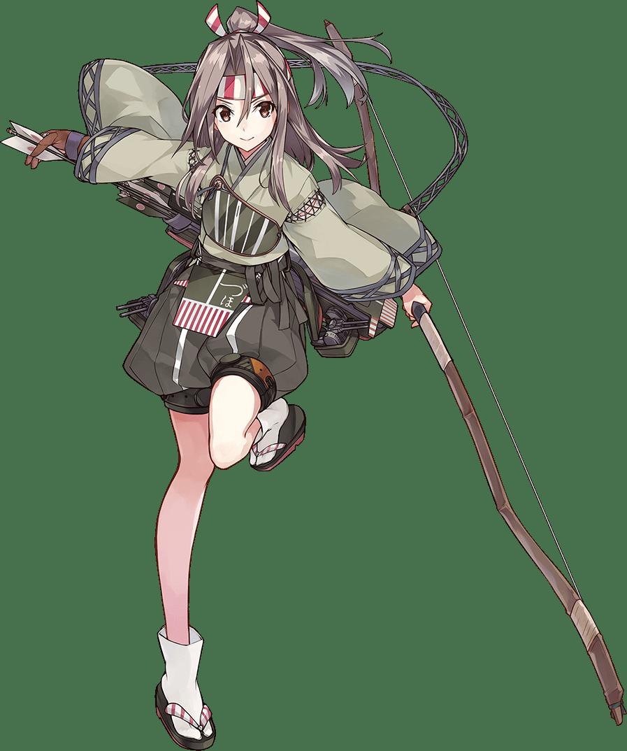 Zuihou Kai Ni Full
