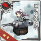 38cm Twin Gun Mount Kai 114 Card
