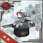 38cm Twin Gun Mount Kai 114 Card