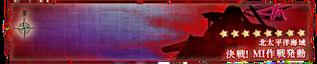 Banner MI1