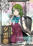 DD Yuugumo Kai Ni 542 Card