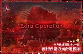 Summer 2015 E5 Banner