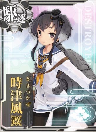 Tokitsukaze Kai Card