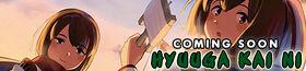 Wikia Hyuuga Kai Ni Update Banner