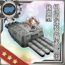 61cm Quadruple (Oxygen) Torpedo Mount Late Model 286 Card