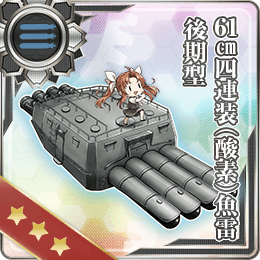 61cm Quadruple (Oxygen) Torpedo Mount Late Model 286 Card