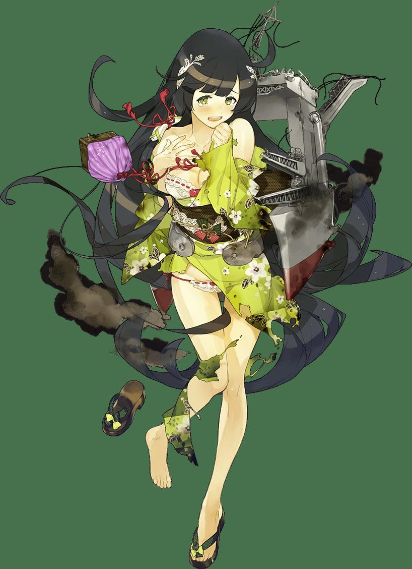 Mizuho Yukata Full Damaged