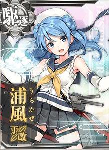 DD Urakaze D Kai 556 Card