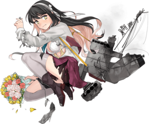 Naganami Kai Ni Spring Bouquet 2020 Full Damaged