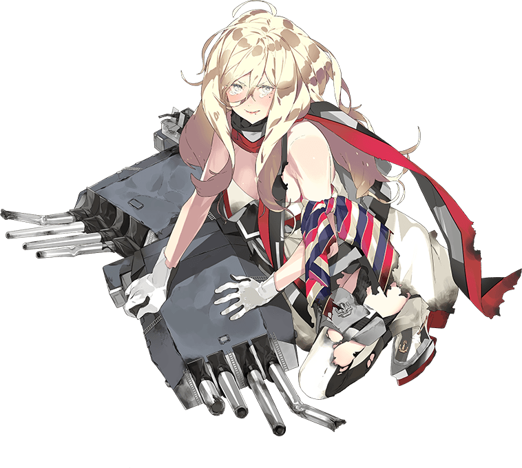 Richelieu Full Damaged