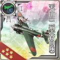 Tenzan Model 12 (Murata Squadron) 144 Card