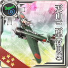 Tenzan Model 12 (Murata Squadron) 144 Card