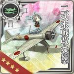 Type 2 Seaplane Fighter Kai (Skilled) 216 Card