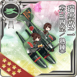 Zuiun Kai Ni (634 Air Group Skilled) 323 Card